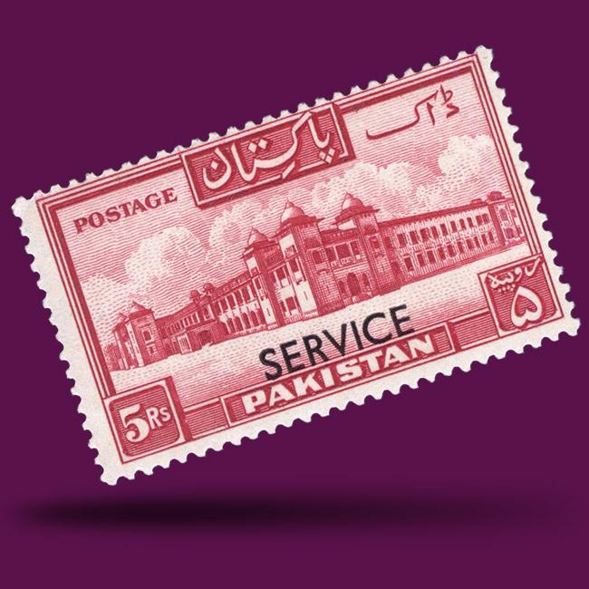 Post Mail Pakistan